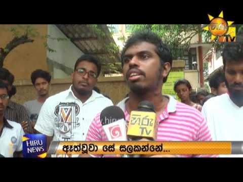 Tampitiye Sugathananda Thero to Welikada Prison Hospital