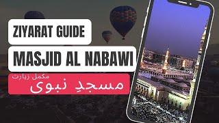 Masjidan Nabawi Ziyarat (Urdu-Hindi)