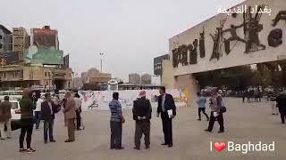 Mon voyage à Bagdad 2019 Irak .????? ???????