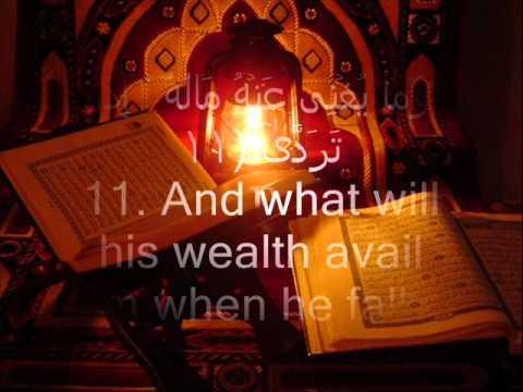 Surah Al-Layl By Sheikh Mishary Al-Afasy