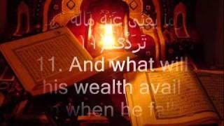 Repeat youtube video Surah Al-Layl By Sheikh Mishary Al-Afasy