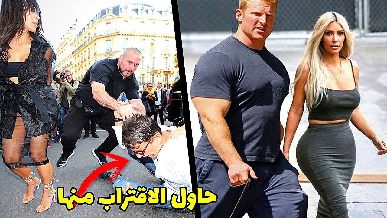 المشاهير العشرة الأكثر حماية في العالم.. يستحيل الإقتراب منهم !!