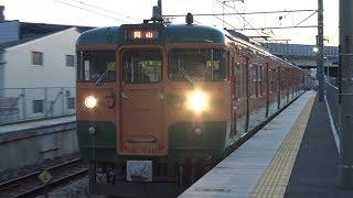 【4K】JR瀬戸大橋線 普通列車115系電車 オカD-27編成 備前西市駅到着