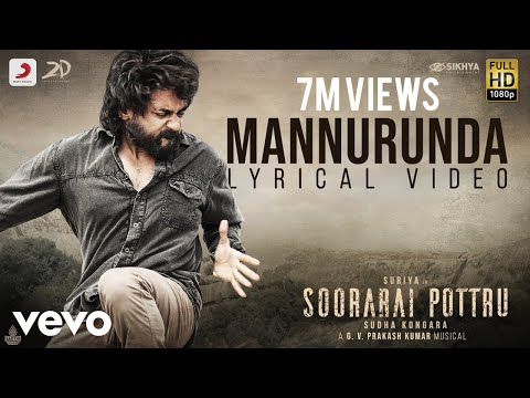 Soorarai Pottru - Mannurunda Lyric | Suriya | G.V. Prakash Kumar | Sudha Kongara