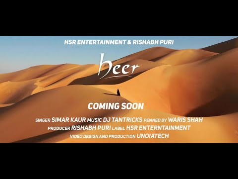 Simar Kaur ft DJ Tantricks - Heer (Teaser) |  | New Punjabi Song 2019 | HSR Entertainment