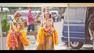 видео Вечеринка в гавайском стиле - купить все для гавайской вечеринки