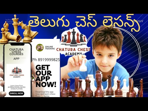 Telugu chess lessons 27 openings introduction