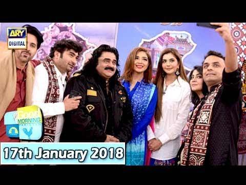 Good Morning Pakistan - 17th January 2018 - ARY Digital Show