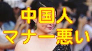 【関連動画・おすすめ動画】 中国の反日教育はもう限界!捏造の歴史を信...