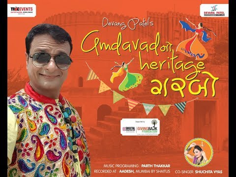 Amdavad No Heritage Garbo Eke Lal Darwaje by Devang Patel and Shuchita Vyas
