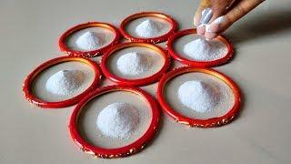 Beautiful Very Simple and Easy Rangoli Designs For Diwali Festival/दिवाली की सुंदर रंगोली बनाये -