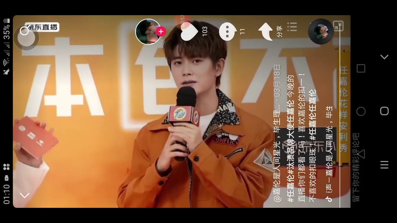Nhậm Gia Luân quảng cáo bột giặt Tide _ Ren Jialun (任嘉伦) advertises for Tide 03/2020