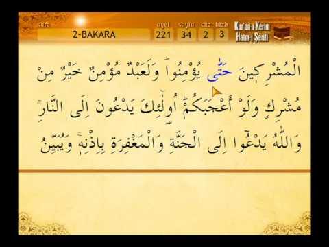 2.Cüz Kuran-ı Kerim Hatim - Maher al Muaiqly