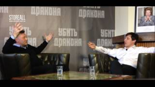 Gambar cover Про отношение к Партии 5.10 в штабе Саакашвили
