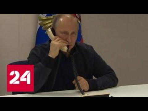 "Части ""Турецкого потока"" соединили по команде Путина"