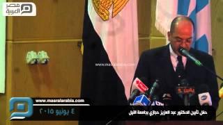 مصر العربية | حفل تأبين الدكتور عبد العزيز حجازي بجامعة النيل