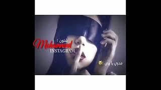 اغنية حزينه مدري يا ربي شو اسوي شلون ارتاح تصميمي (Mohammad_ajlounii_vip)