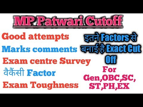 MP PATWARI CUT OFF EXACT AFTER ALL SURVEY,  NORMALISATION SE BNAI H, ALL GOVERNMENT JOBS 2018 HINDI