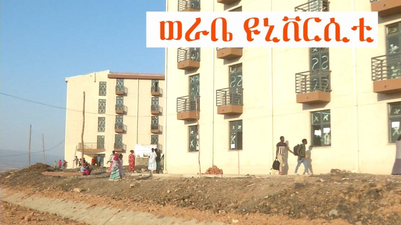 Image result for werabe university