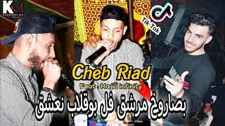 Cheb Riad 2021 B Saroukh Mrecha9 Fel Bougaleb Na3cha9 - بصاروخ مرشق  - © ( Avec Majid infinitiy )