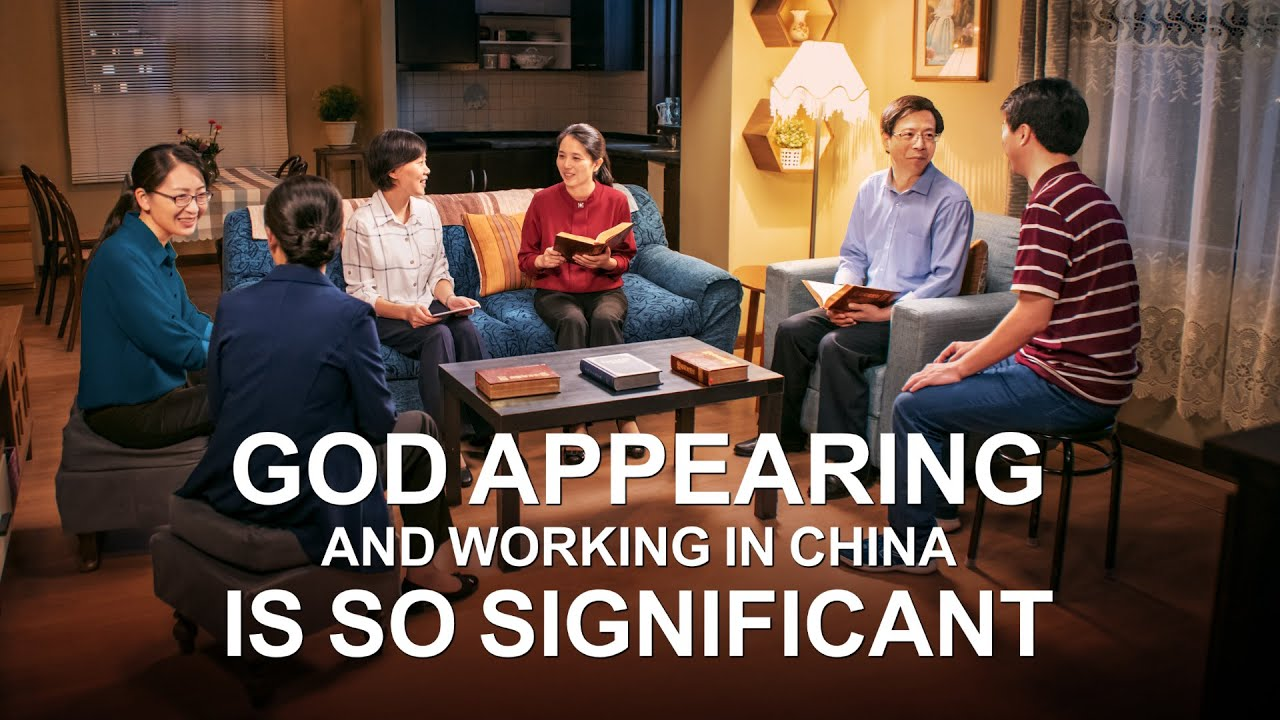 """2020 Gospel Testimony I """"God Appearing and Working in China Is So Significant"""""""