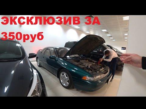 Авторынок Центральной России 2020 Цены На бу Автомобили Москва