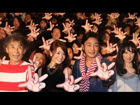 エンタメニュースを毎日掲載!「MAiDiGiTV」登録はこちら↓ http://www.youtube.com/subscription_center?add_user=maidigitv 歌舞伎俳優の片岡愛之助さんが9月27 ...