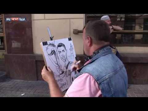 شارع أربات بموسكو.. ملتقى الفنانين في المونديال  - 05:21-2018 / 7 / 15