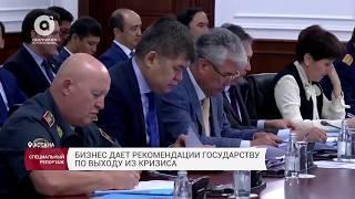 ДКБ - 2020: Обучение, финансирование и спасательный круг утопающим (14.09.2017)