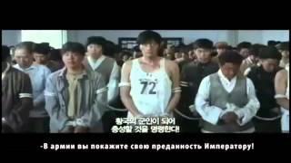 Мой Путь (2011) Фильм. Трейлер HD