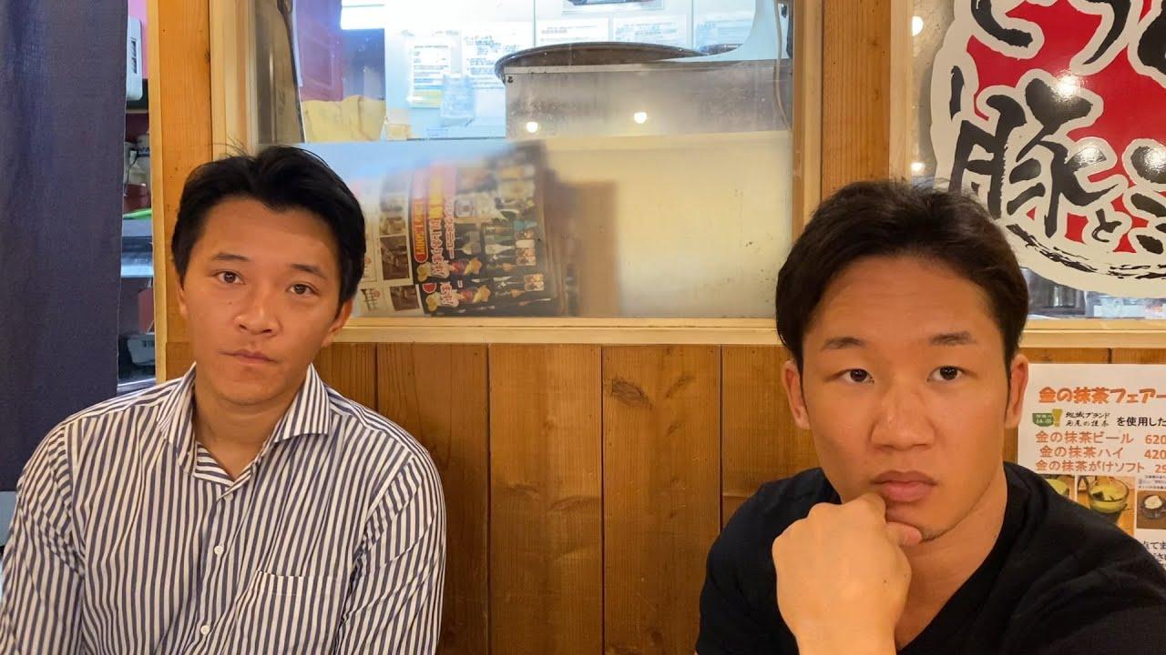 朝倉兄弟のマネージャー宮島くんと対談してみた - YouTube