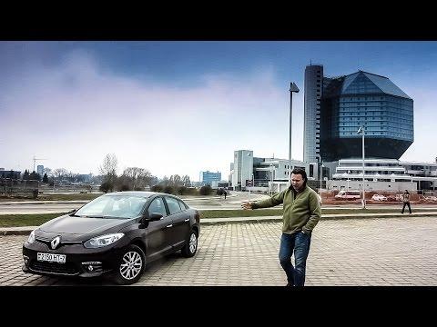 Тестдрайв: Renault Fluence 1.6MT, Expression (2014my)