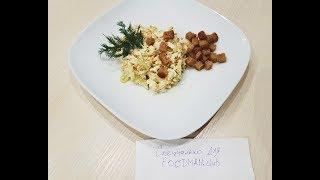 Салат с курицей, сухариками и маринованными огурчиками: рецепт от Foodman.club