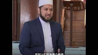 英国260万穆斯林疫情中庆祝开斋节