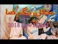 Sunni Ka Hai Ye Aqida Aaqa Humare Zinda Hai Naat By # TANVEER ATTARI # BHIWANDI #