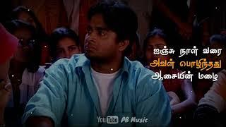 Anju naal varai aval - minnale | Tamil lyrics song What's app status video