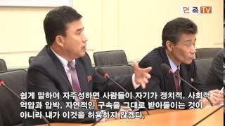 김일성종합대학 학자들과의 주체철학에 대한 좌담회 1