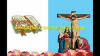 Best Urdu Christian Song Ever(Pakistan)...by jesus photos bank best songs jesus