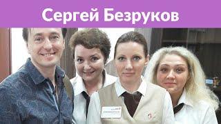 Сергей Безруков объяснил, почему расстался с бывшей женой