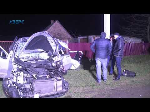 ТРК Аверс: Влетів у трактор: в аварії на Волині загинув водій, діти в лікарні