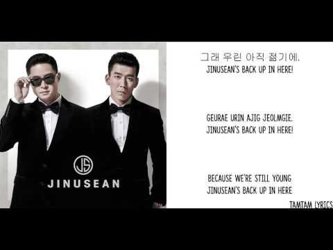 Tell Me One More Time  - Jinusean X Jang Hana Lyrics [Han,Rom,Eng]