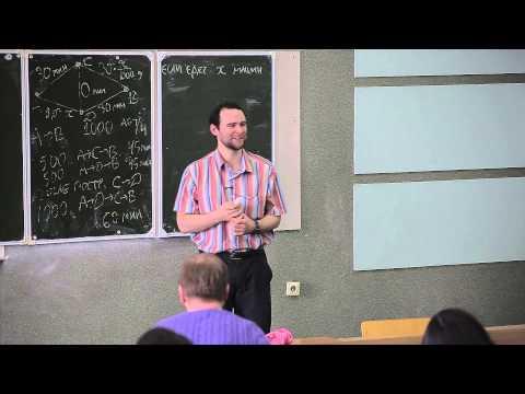 Экономика транспорта. Даниил Мусатов (РЭШ)
