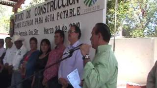 Inicio de Construcción del Tanque Elevado en Comunidad del Serranito