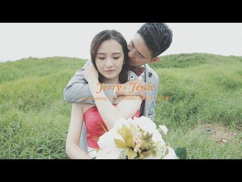 Jerry+Jessie 婚紗側錄MV