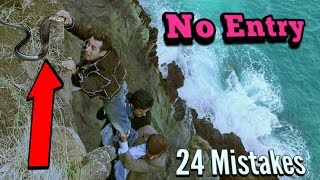 "(PWW) No Entry Full Movie Funny Mistakes - Plenty Mistakes In ""No Entry"" Movie   Salman   Anil"