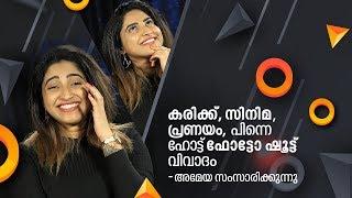 Chat With Actress Ameya Mathew   Interview   Mathrubhumi