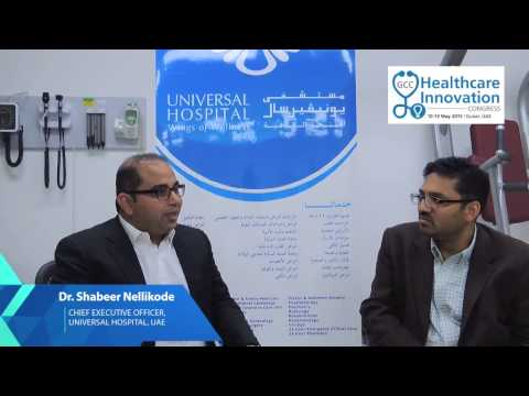 Healthcare innovation: Strategies and opportunities