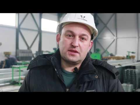 Производство ЛСТК на примере Сталь-Профиль
