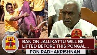 Ban on Jallikattu will be Lifted before this Pongal : Pon. Radhakrishnan spl tamil video hot news 05-01-2016