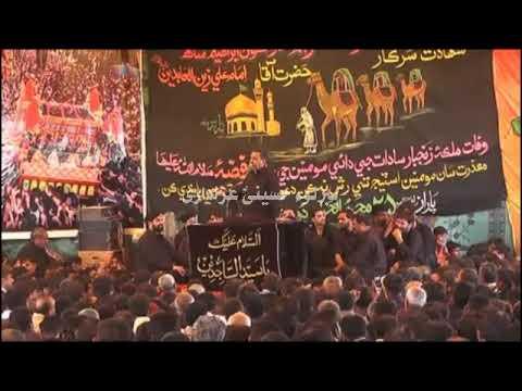Zakir syed Gada Hussain Shah 25 Muharam 2017 at babarloi 2017